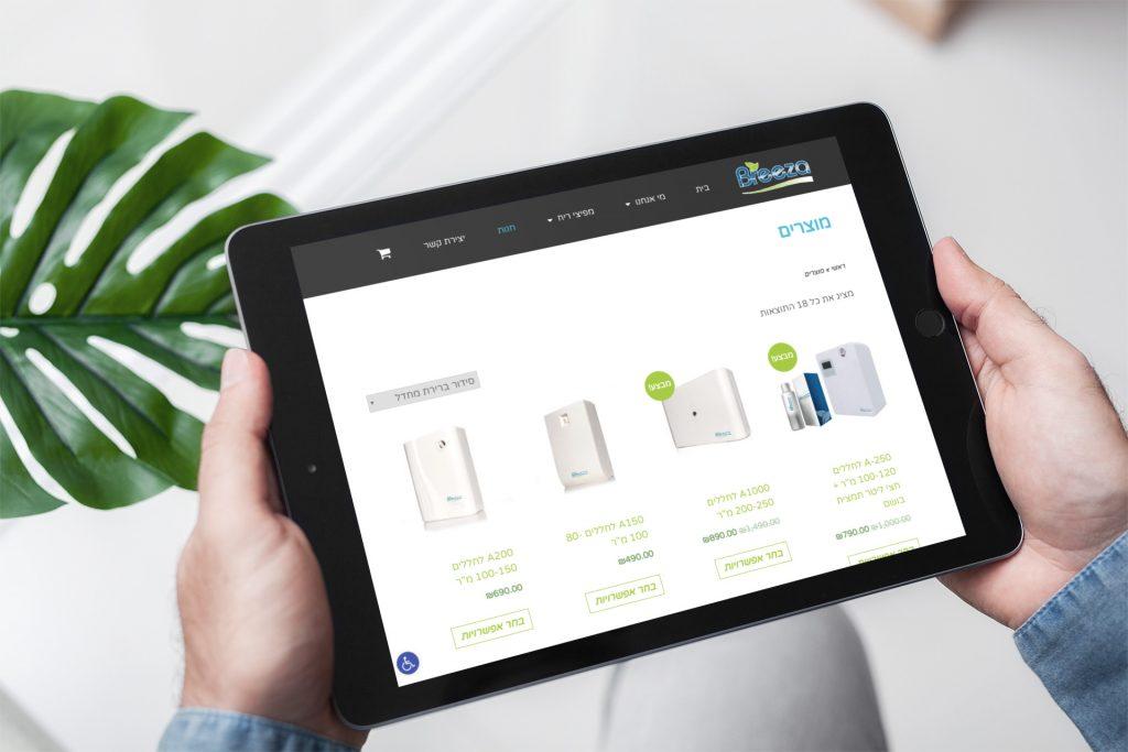 Breeza - בניית חנות דיגיטלית