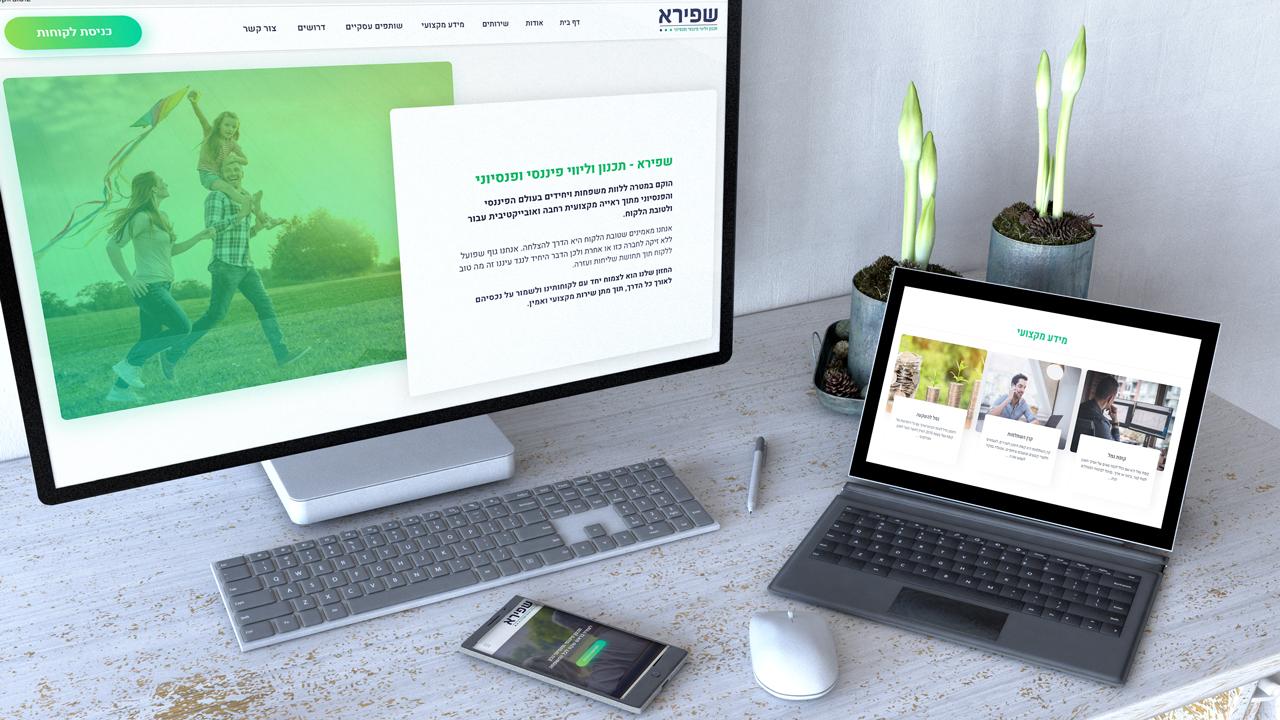 בניית אתר אינטרנט עבור שפירא