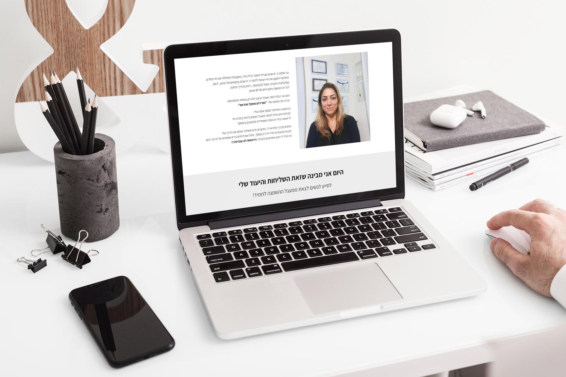 macbook pro mockup featuring an elegant desk 483 el