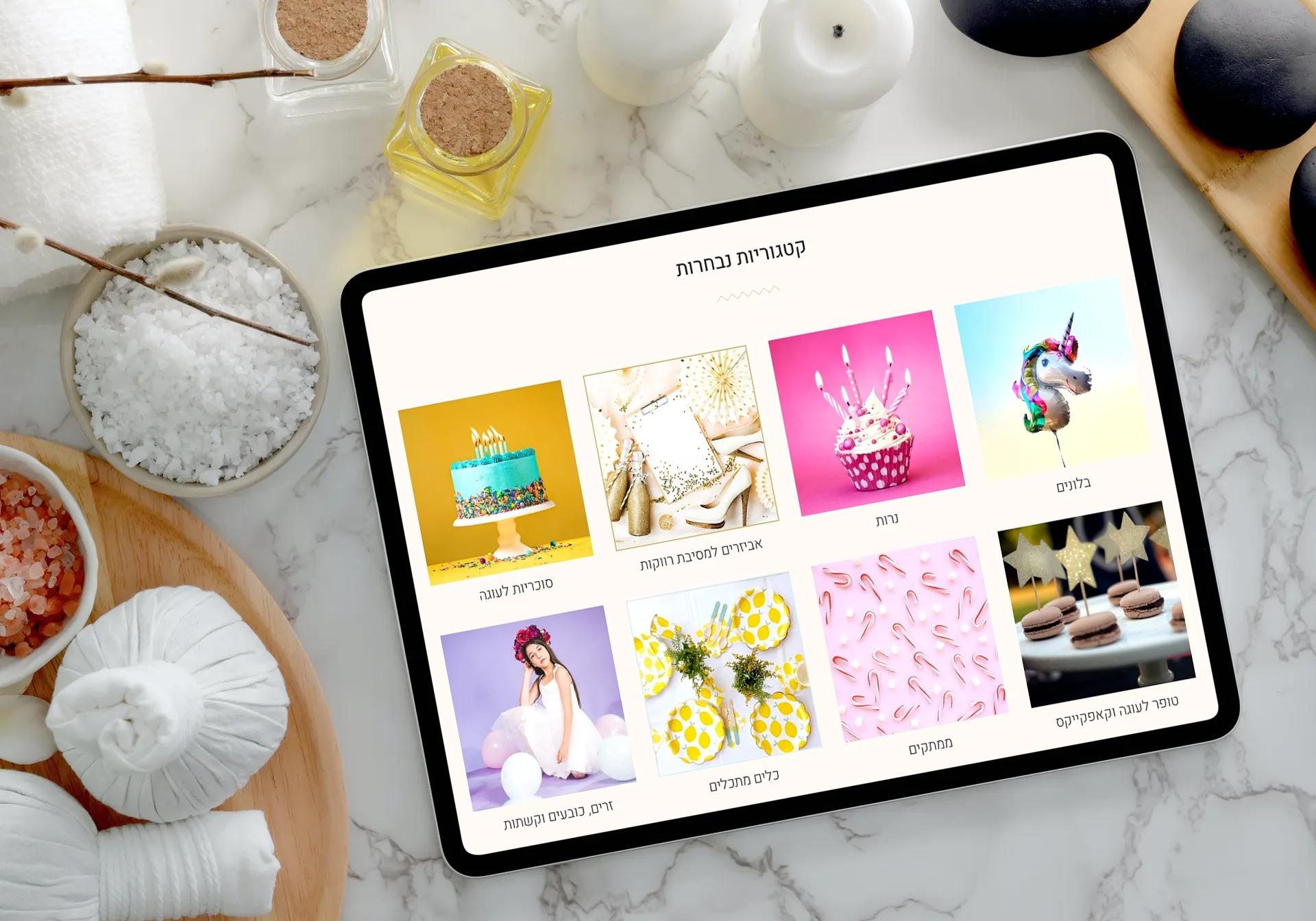 בניית אתר מכירות מסיבתא קטגוריות נבחרות