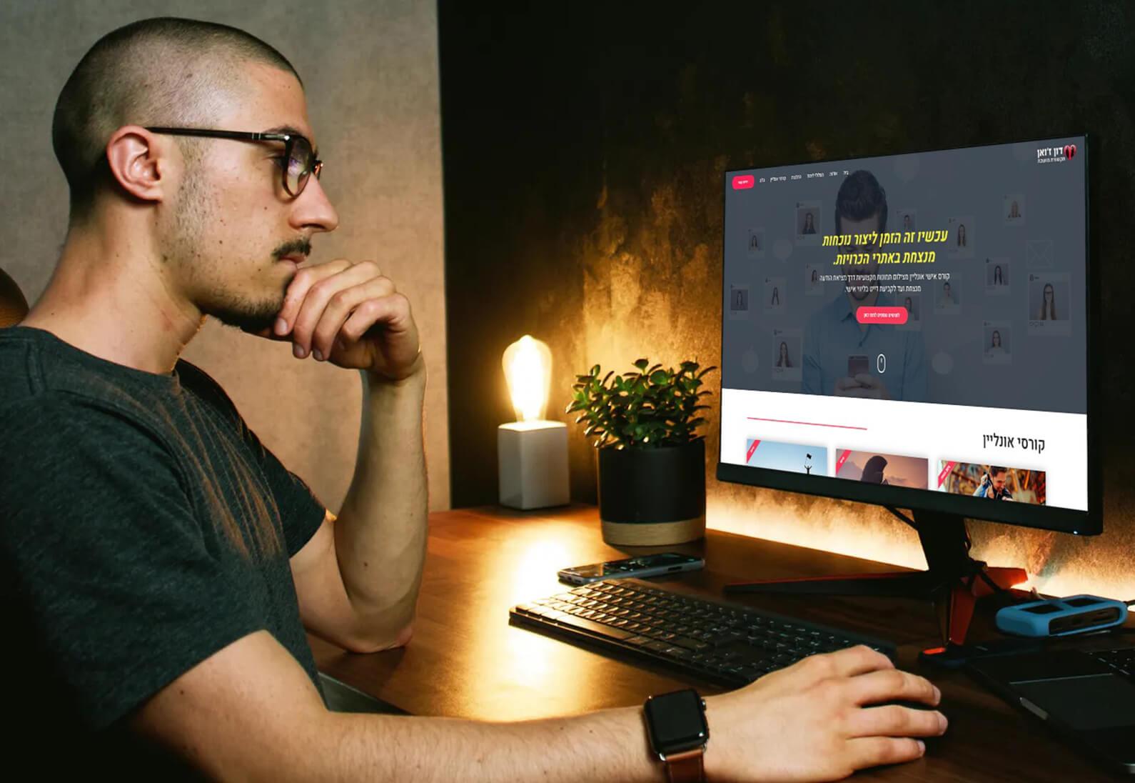בניית אתר תדמית דון גואן