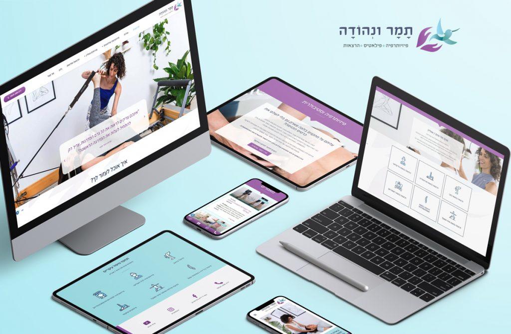 תמר ונהודה - בניית אתר תדמית